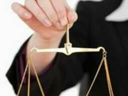 Адвокат. Юридические услуги. Кишинев.