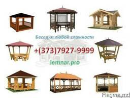 Деревянные беседки на заказ в Молдове