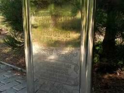 Памятник из нержавейки