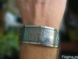 Стильные браслеты с гравировкой!