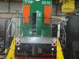 Тепловоз ТГМ 6Д №0010