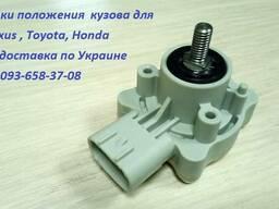 33136SEAG01, 33146-SEA-G01 тяга корректора фар для Хонда - фото 4