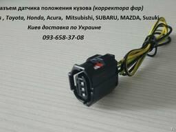 33146SWA003, 33136SWA003 тяга датчика положения кузова, корр - фото 6