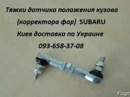 84021SA000 Датчик положения кузова Subaru forester - фото 4