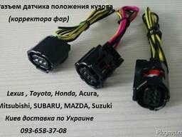 84021SA000 Датчик положения кузова Subaru forester - фото 5