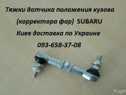 84031SG000 тяга датчика положения кузова, корректора фар