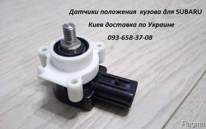 84031FG000 задний датчик автокорректора наклона фар