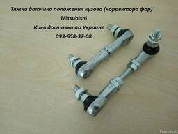 8651A065, 8651A064 тяга датчика положения кузова, корректора