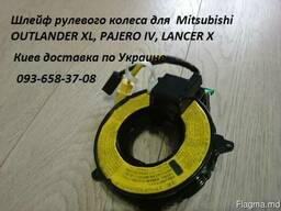 8651A065, 8651A064 тяга датчика положения кузова, корректора - фото 5