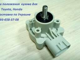 8940748030, 89407-48030 тяга датчика положения кузова для LE - фото 4