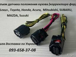 8940748030, 89407-48030 тяга датчика положения кузова для LE - фото 6