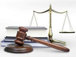 Адвокат в Молдове. Юридические услуги.