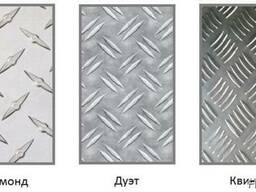 Алюминиевый квинтет АМг 2 АМг 3, АМг 5. 0.8-5х1200х3000 мм