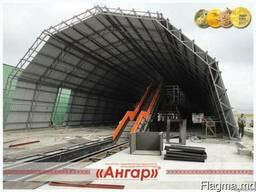 Ангар - Выгодная альтернатива капитальному строительству - фото 5