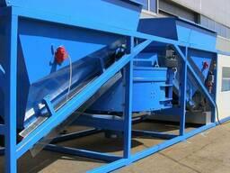 Асфальтный завод для производства Холодного асфальта