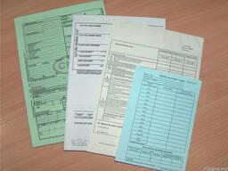 Бланки CMR, Invoice, DVV, PV-1 на самокопирующейся бумаге