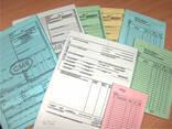 Бланки счетов официанта на самокопирующейся бумаге! - фото 12