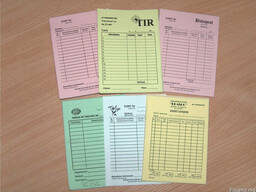 Бланки счетов официанта на самокопирующейся бумаге!