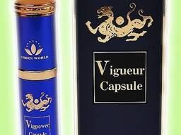Capsule Vigor