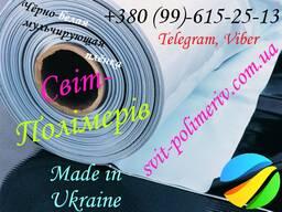 Черно-белая мульчирующая пленка из Украины