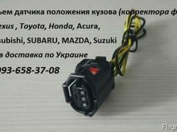 Датчик положения подвески Subaru, Headlight Level Sensor - photo 5