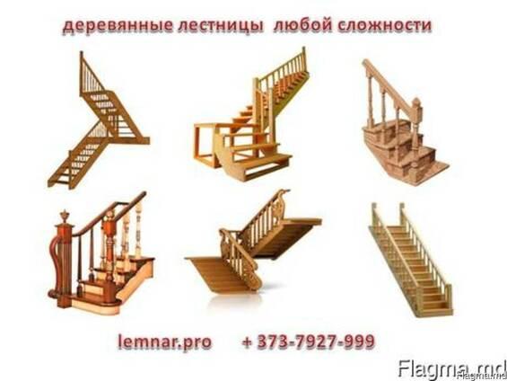 Деревянные лестницы. Проектирование и установка в Молдове.