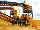 Дробильный завод стацонарный. FABO-TPH-250-300 - фото 3