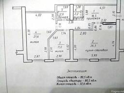 Двухкомнатная квартира, 80 кв. м. - фото 4