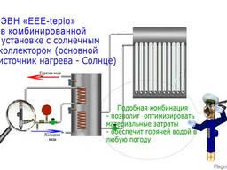 """Электрические электродные мини-котлы """"ЕЕЕ"""" - photo 6"""