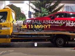 Эвакуатор для автомобилей в Молдове.