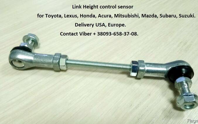 Front link rod leveling-height control sensor