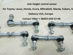 Front link rod leveling-height control sensor - photo 7