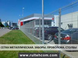 Gard - producem, montăm. Panou metal