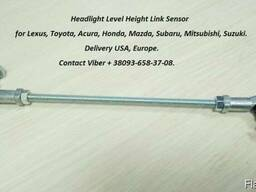 HeadLamp level sensor front link - photo 3