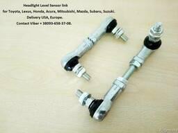 HeadLamp level sensor rear link - фото 5