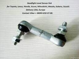 HeadLamp level sensor rear link - фото 7