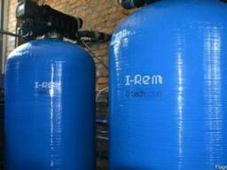 I-Rem filter (removal of iron, manganese, hydrogen sulphide)