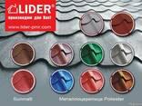 Кровельные и фасадные материалы компании LIDER - фото 1