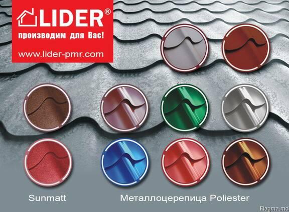 Кровельные и фасадные материалы компании LIDER