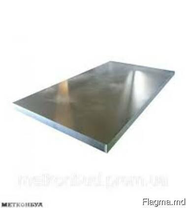 Лист алюминиевый, Д16АТ, 0,5(1,2х3,0). Цена. Купить.