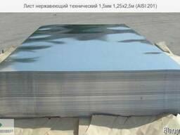 Лист нержавеющий (пищевой) 8мм 1х2м (AISI 304)