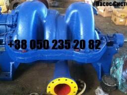 Насос ЦН 400-210, ЦН 400-105 купить в Молдове агрегаты