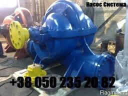 Насос Д630-90, 1Д1250-63 продам насос Д, 1Д Молдова