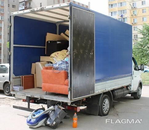 Перевозим личные вещи по / с / из Молдовы в / из СНГ/ЕС