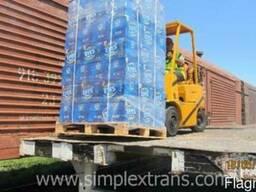 Transportation of cargo from Turkey to Turkmenistan.
