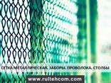 Plasa metalica. Gard metalic -preturi de la producator. Сетка - фото 4