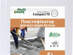 Пластификатор Compact-100R - пластификатор для бетона. 5л.