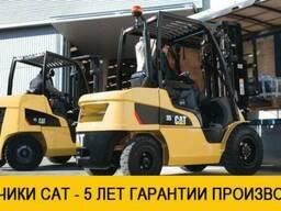 Погрузчики вилочные Cat®Lift Trucks