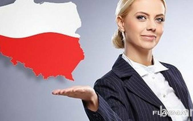 Приглашение в Польщу на работу
