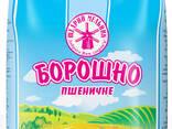 Продам муку пшеничную первого и высшего сорта от производителя Украины - photo 1